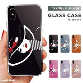 930bb60bc3 ガラスケース iPhone XR XS iPhone8 ケース iPhoneケース TPUケース スマホケース ガラス 9H 強化ガラス