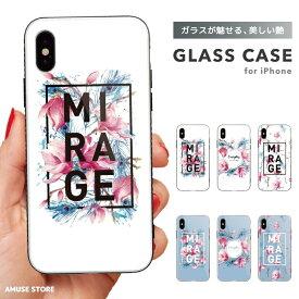ガラスケース iPhone XR XS iPhone8 ケース iPhoneケース TPUケース スマホケース ガラス 9H 強化ガラス 背面保護 背面ガラス 耐衝撃 おしゃれ 海外 トレンド MIRAGE 花柄 花 ピンク