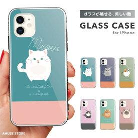 ガラスケース iPhone XR XS iPhone8 ケース iPhoneケース TPUケース スマホケース ガラス 9H 強化ガラス 背面保護 背面ガラス 耐衝撃 おしゃれ 海外 トレンド 猫 CAT ネコちゃん 動物 癒やし イラスト 丸