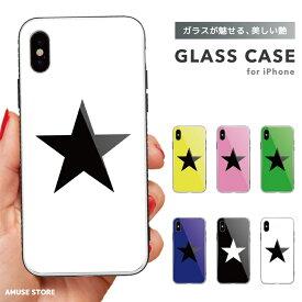 ガラスケース iPhone XR XS iPhone8 ケース iPhoneケース TPUケース スマホケース ガラス 9H 強化ガラス 背面保護 背面ガラス 耐衝撃 おしゃれ 海外 トレンド STAR 星 スター 大人気 かっこいい かわいい