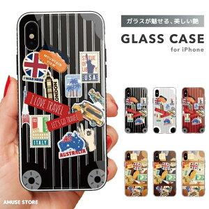 ガラスケース iPhone11 iPhone 11 Pro iPhone SE2 SE XS XR iPhone8 ケース iPhoneケース TPUケース スマホケース ガラス 9H 強化ガラス 背面保護 背面ガラス 耐衝撃 おしゃれ スーツケース トランクケース キャ