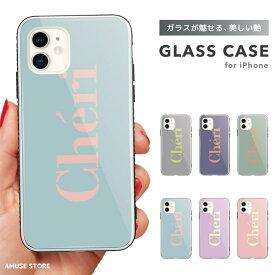 ガラスケース iPhone12 mini Pro ケース iPhone11 iPhone8 iPhone SE2 SE 第2世代 XS XR ケース TPUケース スマホケース ガラス 9H 強化ガラス 背面保護 背面ガラス 耐衝撃 おしゃれ ロゴ パステルカラー くすみ カラー シンプル かわいい 韓国 シンプル
