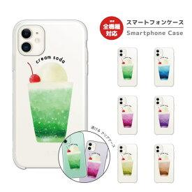 名入れ プレゼント スマホケース 全機種対応 おしゃれ iPhone XR XS XS Max ケース iPhone8 ケース 花柄 花 ボタニカル カラフル かわいい 文字入れ ペア カップル Xperia XZ3 XZ2 Galaxy S9 S8 feel AQUOS sense R2 HUAWEI P20 P10 ハードケース