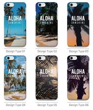 iPhone8ケース全機種対応送料無料ALOHASUNSHINE太陽beachヤシの木海砂浜アロハALOHA夏summerかわいいカラフルXperiaZ5Z4Z3SO-01HXPerformanceGalaxyS7edgeS6SC-02HSC-05GAQUOSARROWS