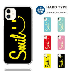 iPhone XR XS iPhone8 ケース Xperia XZ3 XZ2 Galaxy S10 S9 Feel2 AQUOS sense2 R3 HUAWEI P20 lite スマホケース 全機種対応 ハードケース SMILE ALOHA アロハ スマイル smile ニコニコ 女子 総柄 夏 Summer かわいい カラフル