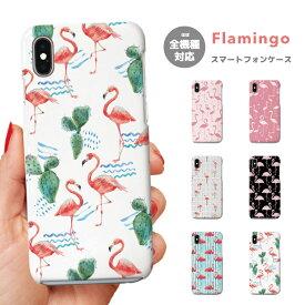 スマホケース 全機種対応 ハードケース iPhone11 iPhone 11 Pro Max XR XS iPhone8 ケース Xperia 1 XZ3 Galaxy S10 S9 Feel2 AQUOS sense2 R3 HUAWEI P30 P20 lite カバー おしゃれ フラミンゴ Flamingo ストライプ かわいい ピンク レッド ブルー ブラック