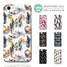スマホケース 全機種対応 ハードケース iPhone XR XS iPhone8 ケース Xperia 1 XZ3 Galaxy S10 S9 Feel2 AQUOS sense2 R3 HUAWEI P30 P20 lite カバー おしゃれ 羽 デザイン ネイティブ柄 ボヘミアン オルテガ エスニック