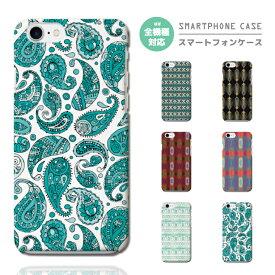 スマホケース 全機種対応 ハードケース iPhone XR XS iPhone8 ケース Xperia 1 XZ3 Galaxy S10 S9 Feel2 AQUOS sense2 R3 HUAWEI P30 P20 lite カバー おしゃれ ネイティブ デザイン ネイティブ柄 ボヘミアン オルテガ エスニック ハワイアン
