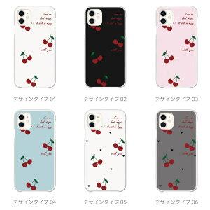iPhoneXSXSMaxXRケースiPhone8ケースおしゃれスマホケース全機種対応さくらんぼCherry総柄チェックCheck果物fruitフルーツ女の子オシャレかわいいカラフルXperiaXZ3XZ1GalaxyS9S8feelAQUOSsenseR2HUAWEIP20P10ハードケース