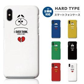 iPhone XR XS iPhone8 ケース Xperia 1 XZ3 Galaxy S10 S9 Feel2 AQUOS sense2 R3 HUAWEI P30 P20 lite スマホケース 全機種対応 カバー ハードケース I OVER THINK アイコン アニメ カラフル RED 赤イエロー ピンク PINKかわいい ユニセックス