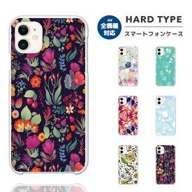 名入れ プレゼント スマホケース 全機種対応 ハードケース iPhone11 iPhone 11 Pro XR XS iPhone8 ケース Xperia 5 8 Galaxy S10 S9 Feel2 AQUOS sense3 snnse2 R3 P30 P20 lite カバー おしゃれ 世界都市 デザイン ニューヨーク LA モアイ ロンドン