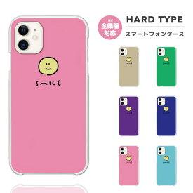 名入れ プレゼント スマホケース 全機種対応 おしゃれ iPhone XR XS XS Max ケース iPhone8 ケース 花柄 花 フラワー Flower 薔薇 ROSE 男性 女性 Xperia XZ3 XZ2 Galaxy S9 S8 feel AQUOS sense R2 HUAWEI P20 P10 ハードケース
