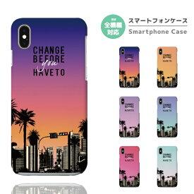 スマホケース 全機種対応 ハードケース iPhone11 iPhone 11 Pro Max XR XS iPhone8 ケース Xperia 5 8 Galaxy S10 S9 Feel2 AQUOS sense3 sense2 R3 HUAWEI P30 P20 lite カバー おしゃれ 海外 トレンド 風景 グラデーション イラスト LA ハワイ