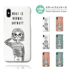スマホケース 全機種対応 ハードケース iPhone XR XS iPhone8 ケース Xperia 1 XZ3 Galaxy S10 S9 Feel2 AQUOS sense2 R3 HUAWEI P30 P20 lite カバー おしゃれ 海外 トレンド 女子 ファッション めがね イラスト 漫画 アート
