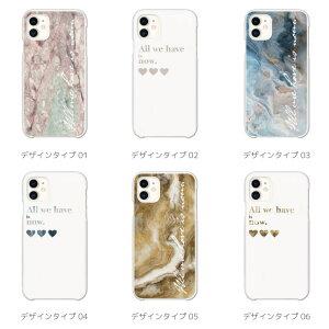 iPhoneXRXSXSMaxケースiPhone8ケースおしゃれスマホケース全機種対応おしゃれ海外トレンド天然石大理石マーブルXperiaXZ3XZ2GalaxyS9S8feelAQUOSsenseR2HUAWEIP20P10ハードケース