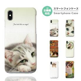 スマホケース 全機種対応 ハードケース iPhone11 iPhone 11 Pro Max XR XS iPhone8 ケース Xperia 1 XZ3 Galaxy S10 S9 Feel2 AQUOS sense2 R3 HUAWEI P30 P20 lite カバー おしゃれ 猫 ネコ デザイン Cat キャット ネコちゃん かわいい