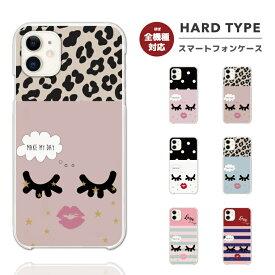 スマホケース 全機種対応 ハードケース iPhone XR XS iPhone8 ケース Xperia 1 XZ3 Galaxy S10 S9 Feel2 AQUOS sense2 R3 HUAWEI P30 P20 lite カバー おしゃれ Face Love ボーダー ドット ヒョウ柄 デザイン Pink