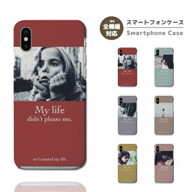 スマホケース 全機種対応 ハードケース iPhone11 iPhone 11 Pro Max XR XS iPhone8 ケース Xperia 1 XZ3 Galaxy S10 S9 Feel2 AQUOS sense2 R3 HUAWEI P30 P20 lite カバー おしゃれ 写真 フォト インスタ 女子 My Life ファッション かわいい 大人かわいい 大人可愛い