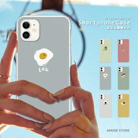 スマホケース 全機種対応 ハードケース iPhone11 iPhone 11 Pro Max XR XS iPhone8 ケース Xperia 5 8 Galaxy S10 S9 Feel2 AQUOS sense3 sense2 R3 HUAWEI P30 P20 lite カバー おしゃれ フード イラスト 食べ物 韓国 シンプル アボカド ピザ エッグ 寿司 おにぎり カレー