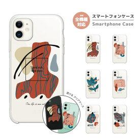 スマホケース 全機種対応 ハードケース iPhone11 iPhone8 iPhone SE2 SE XS XR ケース Xperia 5 8 10 1 II Galaxy A7 A20 S20 S10 AQUOS sense3 R5G OPPO Reno3 A A5 2020 カバー おしゃれ アート シンプル 韓国 海外 トレンド かわいい クリアケース