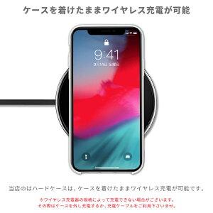 iPhoneXSXSMaxXRケースiPhone8ケースおしゃれスマホケース全機種対応モノクロデザインボーダードットスターストライプブラックホワイトグレーシックかわいい不思議XperiaXZ1XZ2GalaxyS9S8feelAQUOSsenseR2HUAWEIP20P10ハードケース