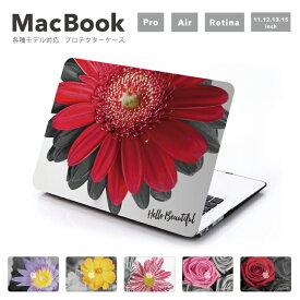 MacBook Pro 13 15 MacBook Air 11 13 MacBook 12 Retina 各モデル対応 カバー ケース マックブック シェルカバー プロテクターケース フラワー プルメリア ローズ Flower Rose Plumeria 花柄 花 ガーリー Girly カラー ハワイアン 【メール便発送不可】