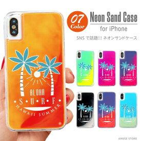 f46124dc81 ネオンサンドケース iPhone XR XS XS Max ケース iPhone8 ケース おしゃれ かわいい 海外 トレンド スマホケース  iPhoneケース ネオン 蛍光 光る 動く 液体 プレゼント ...