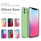 iPhoneケースシリコンiPhoneXRXSiPhone8GalaxyS10HUAWEIP30liteケースシリコンケースシンプルスタイリッシュ保護カバーストラップ衝撃吸収耐衝撃ワイヤレス充電さらさら品質ブラックグレーイエローピンクレッドグリーン