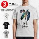 Tシャツ メンズ 半袖 プリント おしゃれ XS S M L XL XXL メンズ レディース ファッション デザイン【Life is Summer 羽 Wing 夏 シンプル デザイン 黒 白 si