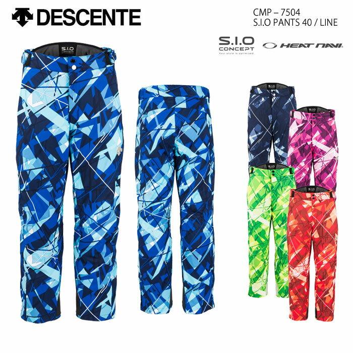 スキーウェア パンツ/DESCENTE デサント S.I.O PANTS 40/LINE CMP-7504(2018)