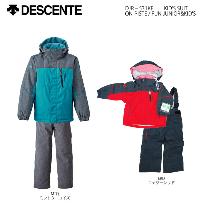 DESCENTE デサント ジュニアキッズスキーウェア 上下セット DJR-531KF サイズ調整機能付【12z】