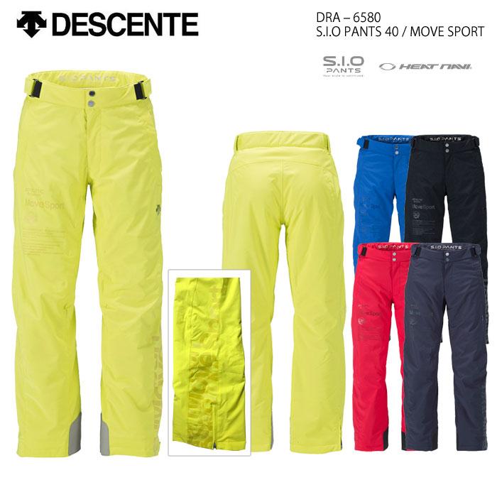スキーウェア パンツ/DESCENTE デサント S.I.O PANTS 40/MOVE SPORT DRA-6580(16/17)