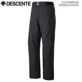 DESCENTE/デサント スキーウェア S.I.O パンツ/DWMOJD73(2020)19-20