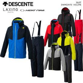 DESCENTE デサント スキーウェア 上下セット DWMOJH70(2020)19-20
