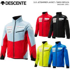DESCENTE/デサントスキーウェア スイスチームミドルレイヤー S.I.O JETBARRIERジャケット/DWUOJK64(2020)19-20