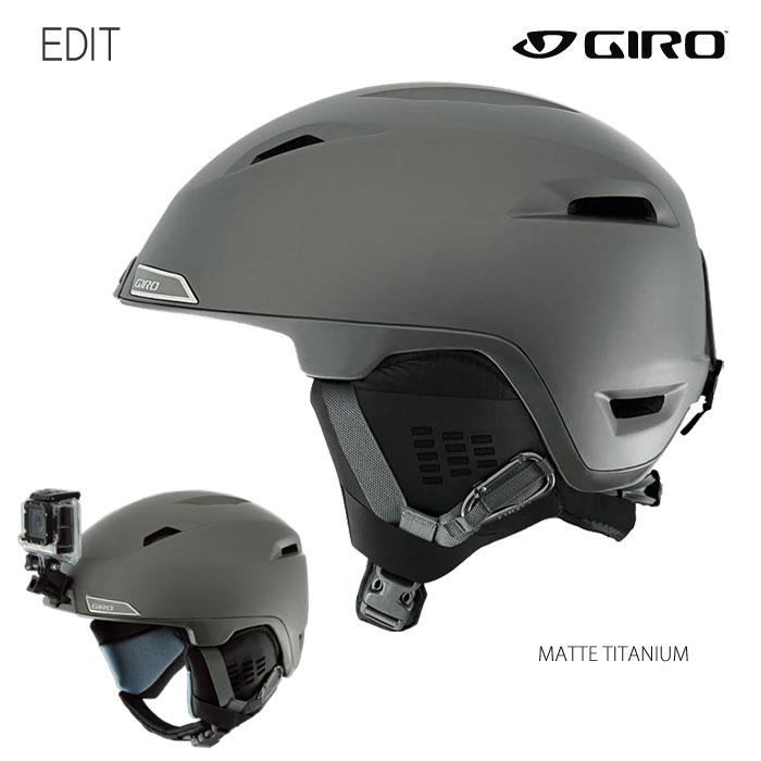スノーヘルメット GIRO/ジロ EDIT/エディット Matte Titanium(16/17)