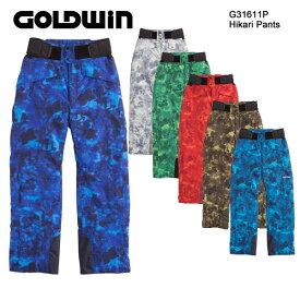 スキーウェア パンツ/GOLDWIN ゴールドウィン Hikari G31611P(16/17)