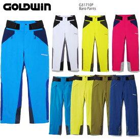 スキーウェア パンツ/GOLDWIN ゴールドウイン G31710P(2018)