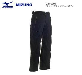 スキーウェア パンツ/MIZUNO ミズノ ブラックプレミアムパンツ Z2JF6300(16/17)