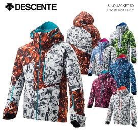 DESCENTE/デサント スキーウェア S.I.O ジャケット/DWUMJK54(2019)