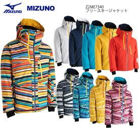 スキーウェア ジャケット/MIZUNO ミズノ  フリースキージャケット Z2ME7340(2018)