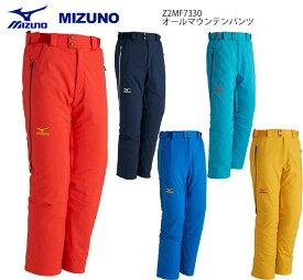 スキーウェア パンツ/MIZUNO ミズノ  オールマウンテンパンツ Z2MF7330(2018)