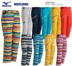 スキーウェア パンツ/MIZUNO ミズノ  フリースキーパンツ Z2MF7340(2018)
