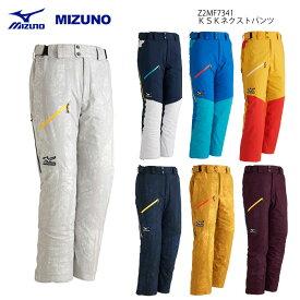 スキーウェア パンツ/MIZUNO ミズノ  KSKネクストパンツ Z2MF7341(2018)