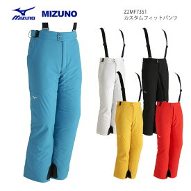 MIZUNO ミズノ スキーウェア パンツ Z2MF7351(2018)