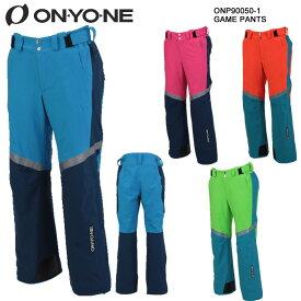 スキーウェア パンツ/ONYONE オンヨネ GAME PANTS ONP90050-1(2018)