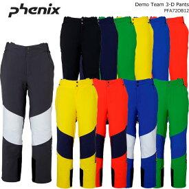 PHENIX/フェニックス スキーウェア デモチーム 3-Dパンツ/PFA72OB12(2021)20-21