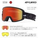 スノーゴーグル GIRO/ジロ SEMI/BLACK/GREY 8MM(16/17)