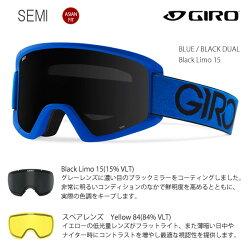 スノーゴーグルGIRO/ジロSEMI/BLUE/BLACKDUAL(16/17)