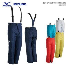 MIZUNO/ミズノ スキーウェア パンツ/Z2JF8355(2019)